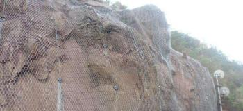 Injeção de calda de cimento em rocha